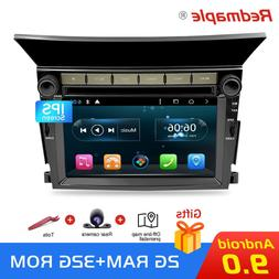 32G ROM Android 9.0 Car Radio DVD GPS Navigation Multimedia
