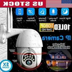 360-degree Smart Wired WiFi Connection Outdoor Waterproof 10