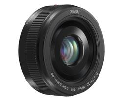 PANASONIC LUMIX G II LENS, 20MM, F1.7 ASPH, MIRRORLESS MICRO