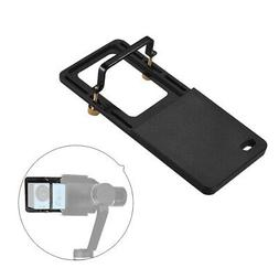 Camera Adapter Mount Plate Handheld Gimble Stabilizer Clamp