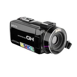 <font><b>Camcorder</b></font>, Digital Video Camera Full Hd