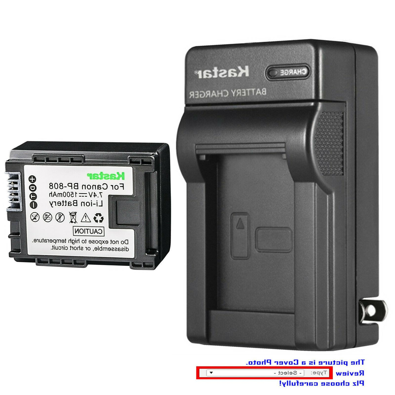 battery wall charger for canon bp 808