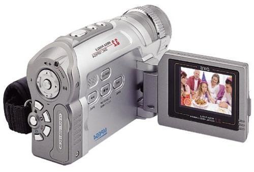 DC Video Recorder with MPEG4 & Digital