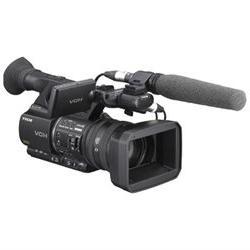 Sony HVR-Z5E Digital Camcorder - 3.2 LCD - CMOS - DV - 16:9