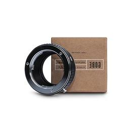 Gobe Lens Adapter: Compatible with Minolta Rokkor  Lens and