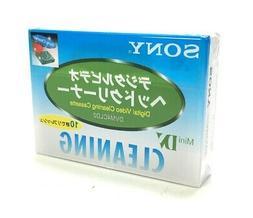 Sony Mini DV Video Head Cleaner Cassette Tape HDR-FX7 FX7 Ca